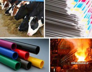 کاربرد کربنات کلسیم, مصارف کربنات کلسیم, موارد مصرف کربنات کلسیم,